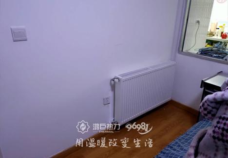 暖气片案例